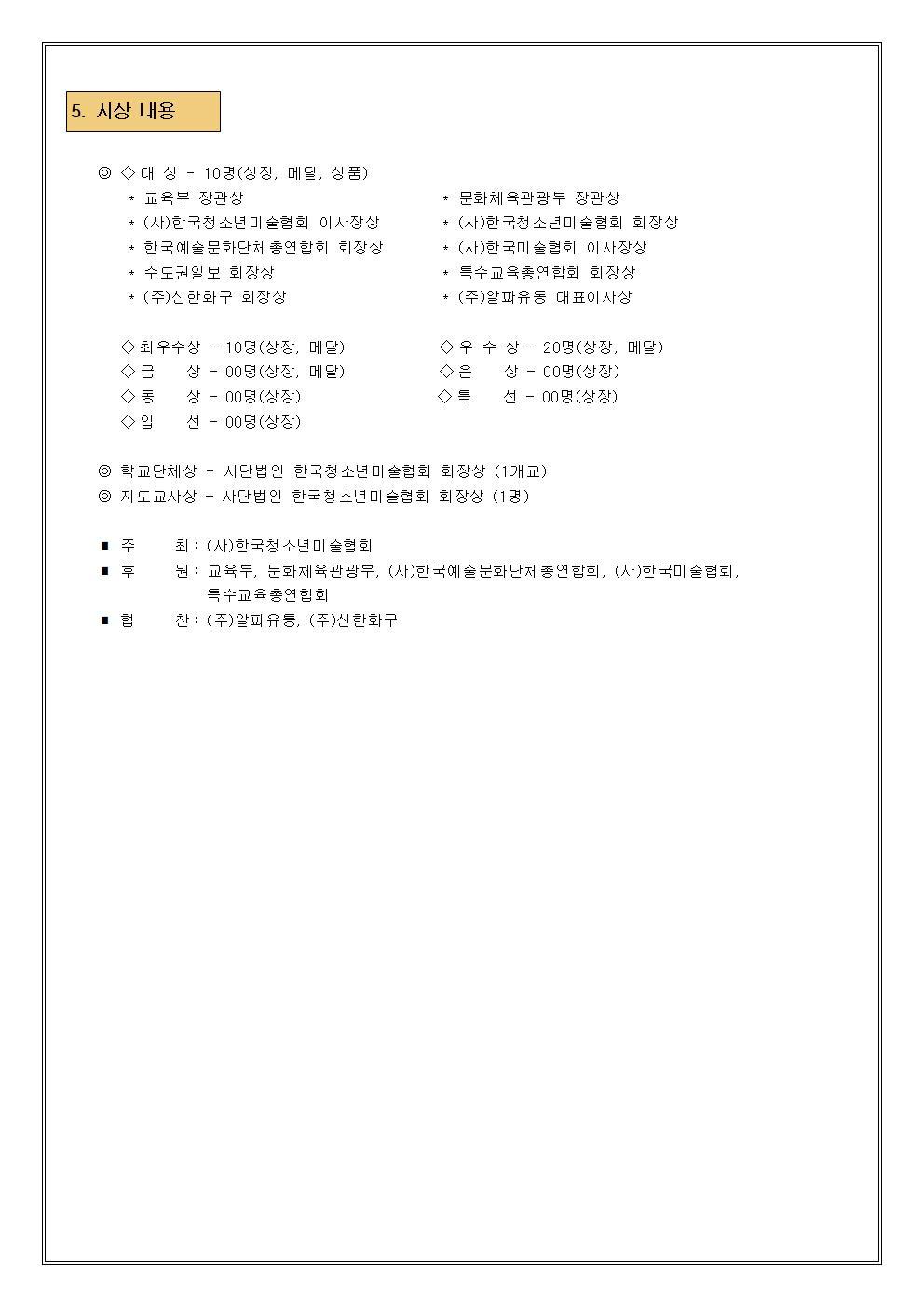 f95735095cb04cb41805dfe599c5e0cc_1587362103_0742.jpg